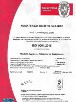 SMALL-ISO-2015-GREEK